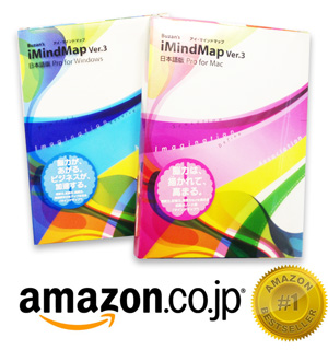 iMindMap reached number 1 on Amazon in Japan